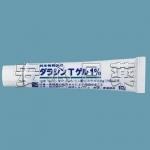 ニキビ ダラシン t ゲル 【ニキビの薬】ゲンタシン軟膏を皮膚科医がわかりやすく解説
